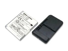 【充電器セット】docomo NTTドコモ SH23 互換 電池パック