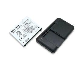 【充電器セット】ドコモ P20 互換 バッテリー P-02B