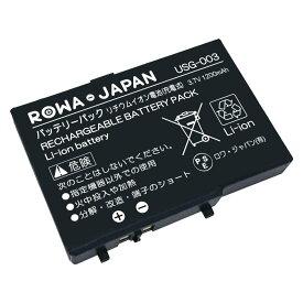 任天堂 ニンテンドー DS Lite [USG-001/USG-003] 互換 バッテリーパック