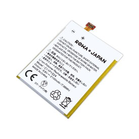 エイスース ZenFone 0B200-00850000 C11P1324 互換 バッテリー