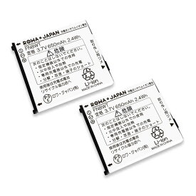 【2個セット】NEC CBG-018308-001 互換 バッテリー