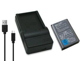 【USB充電器セット】OLYMPUS オリンパス BLN-1 互換 バッテリー