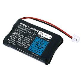 【増量使用時間30%アップ】任天堂 ゲームボーイミクロ [OXY-001/OXY-003] 互換 バッテリー