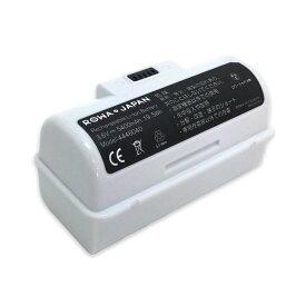 長時間稼働 ブラーバ ジェット 240 241 244 250 対応 4446040 互換 バッテリー 大容量5400mAh