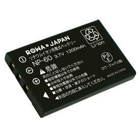 ●定形外送料無料●『EPSON/エプソン』PALB1 互換 バッテリー 【ロワジャパン社名明記のPSEマーク付】