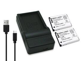 【USB充電器と電池2個】PENTAX ペンタックス D-LI88 互換 バッテリー
