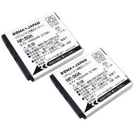 【2個セット】PENTAX ペンタックス D-LI68 / D-LI122 互換 バッテリー