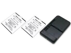 【充電器と電池2個】フリーテル MIYABI 互換バッテリー