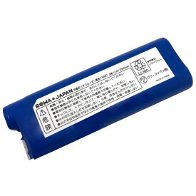 【増量使用時間67%アップ】アイリスオーヤマ CBL1015 スティッククリーナー 掃除機 充電式 互換 バッテリー