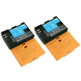 【2個セット】キャノン LP-E6 互換バッテリー