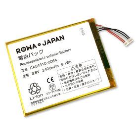 富士通 arrows M02 / RM02 / F-01H の CA54310-0064 1ICP4/63/78 互換 バッテリー