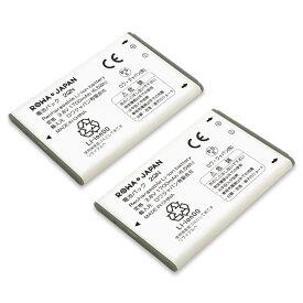 【2個セット】ドコモ F32 AAF29336 互換 バッテリー ARROWS F-05G