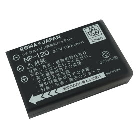 京セラ BP-1500S 互換 バッテリー