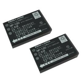 【2個セット】RICOH リコー DB-43 互換 バッテリー