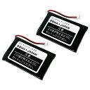【2個セット】日立 HI-D6BT / NTT東日本 電池パック-094 互換 電池パック
