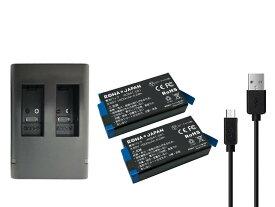 【充電器と電池2個】GoPro ゴープロ MAX 専用 の ACBAT-001 互換 バッテリー