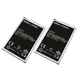 【2個セット】Galaxy Note3 SC-01F SCL22 互換 バッテリー