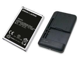 【充電器と電池1個】Galaxy Note3 SC-01F SCL22 互換 バッテリー