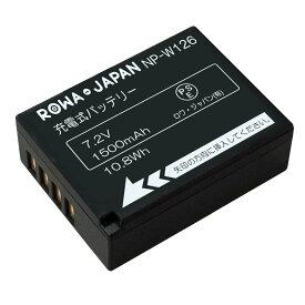 FUJIFILM 富士フィルム NP-W126 / NP-W126S 互換 バッテリー