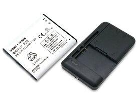 docomo 富士通 F28 / Softbank FMBAB1 / EMOBILE PBS01FMZ50 互換バッテリー【互換電池 と USB マルチ充電器】