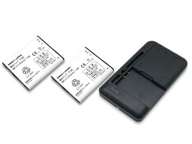docomo 富士通 F28 / Softbank FMBAB1 / EMOBILE PBS01FMZ50 互換バッテリー【2個互換電池 と USB マルチ充電器】
