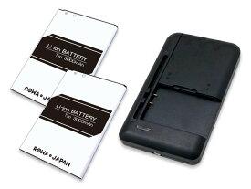 【充電器と電池2個】au LGV32UAA / LG BL-51YF 互換バッテリー