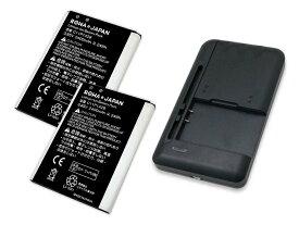 【充電器と電池2個】ASUS エイスース C11P1428 互換 バッテリー Zenfone 2 Laser ZE500KL ZE500KG 対応