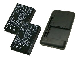 【充電器と電池2個】サンヨー DB-L50 / コダック KLIC-5001 互換 バッテリー