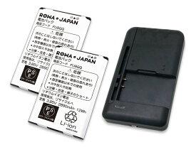 【充電器と電池2個】UQコミュニケーションズ Speed Wi-Fi NEXT WX03 互換 バッテリー NAD33UAA