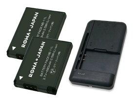 【充電器と電池2個】CANON キャノン NB-11L / NB-11LH 互換 バッテリー