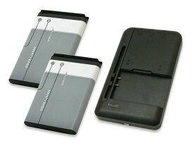 【充電器と電池2個】NOKIA ノキア BL-5C 互換 バッテリー