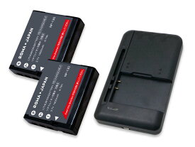 【充電器と電池2個】CASIO カシオ NP-130 / NP-130A 互換 バッテリー