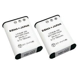 【2個セット】PENTAX ペンタックス D-LI78 互換 バッテリー