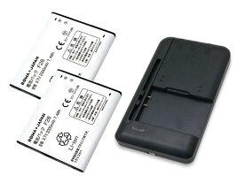 【充電器と電池2個】docomo 富士通 F28 / Softbank FMBAB1 / EMOBILE PBS01FMZ50 互換バッテリー