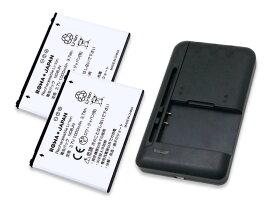 【充電器と電池2個】docomo NTTドコモ P32 P31 互換 電池パック P-01H P-01G 対応