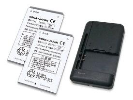 【充電器と電池2個】ドコモ SH-06G / ソフトバンク 501SH 互換バッテリー