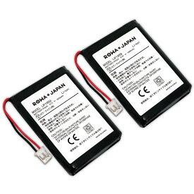 【2個セット】増量使用時間215%UP ソニー対応 PS3 コントローラー用 LIP1359 LIP1472 LIP1859 互換 バッテリー