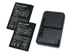 【充電器と電池2個】ASUS ZenFone Go ZB551KL 互換バッテリー B11P1510