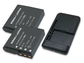 【充電器と電池2個】CASIO カシオ NP-40 互換 バッテリー