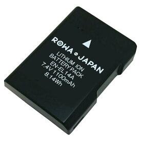 NIKON ニコン EN-EL14 EN-EL14A EN-EL14e 互換 バッテリー