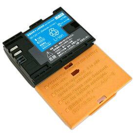 CANON キャノン LP-E6 / LP-E6N / LP-E6NH 互換 バッテリーパック