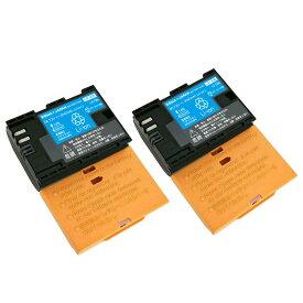 【2個セット】CANON キャノン LP-E6 / LP-E6N / LP-E6NH 互換 バッテリーパック