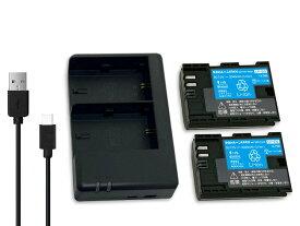 【2個同時充電】Canon キャノン LP-E6 / LP-E6N 互換バッテリーパック 2個 と LC-E6 デュアル USB Type-C 互換充電器セット