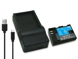 【USB充電器セット】CANON キャノン LP-E6 / LP-E6N / LP-E6NH 互換 バッテリーパック