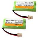 【2個セット】シャープ M-003 JD-M003 / パナソニック対応 BK-T406 HHR-T406 コードレス子機用 互換充電池 ニッケル水…
