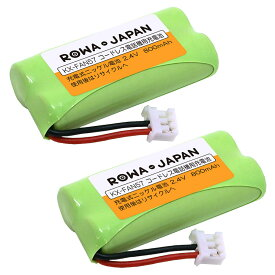 【2個セット】パナソニック対応 KX-FAN57 / BK-T412 コードレス子機用 互換充電池 ニッケル水素電池
