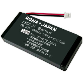 【増量】NEC 日本電気 PS5C-01 コードレス子機用 互換充電池