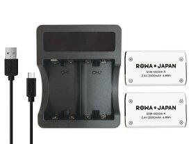 【充電器と電池2個】マイクロソフト Xbox Series X / Series S / One / One S / One X ワイヤレス コントローラ用 互換 バッテリー