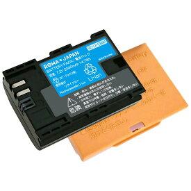 【最新ICチップ搭載】キャノン LP-E6NH / LP-E6N / LP-E6 互換 バッテリーパック