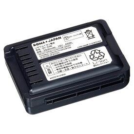 【サムスンセル】シャープ BY-5SA / BY-5SB 互換用 掃除機 バッテリー 大容量2500mAh!